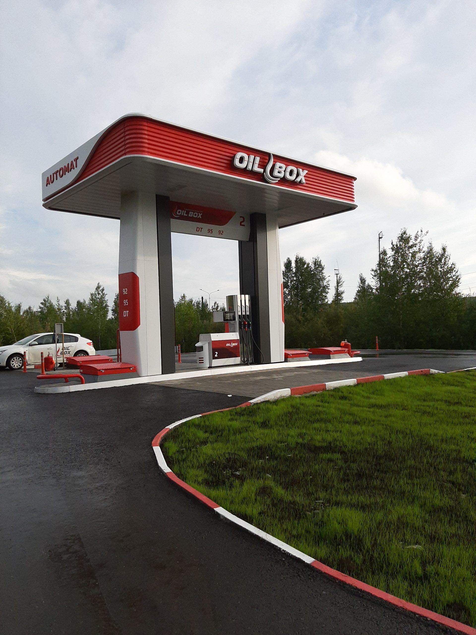Oilbox Нягань - выезд