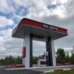 Oilbox Нягань - вид с выезда